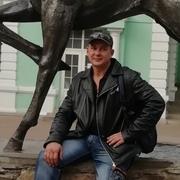 ЕВГЕНИЙ 41 Ростов-на-Дону
