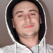 Grigore 31 Дармштадт