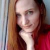 Елена, 27, г.Желтые Воды