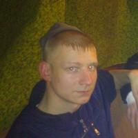 валентин, 30 лет, Овен, Оленегорск