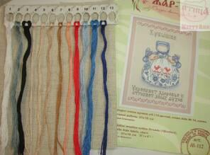 Схема вышивки кубышка