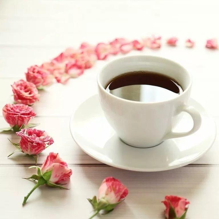 Открытки, картинки с добрым утром и кофе для девушки