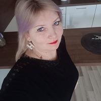 Наталия, 43 года, Скорпион, Санкт-Петербург