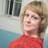 Аксана Зуева, 26, г.Вязьма