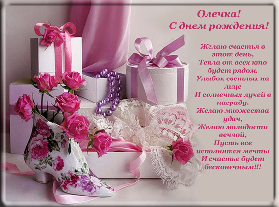 https://f2.mylove.ru/6_35LpQG1hkEqeJ6b.jpg