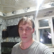 владимр 30 Екатеринбург