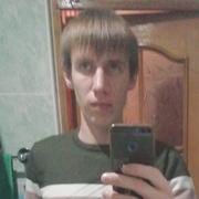 Саша 27 Азов
