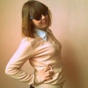 Ксения, 25