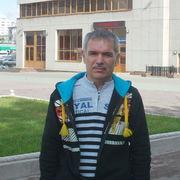 Рома 56 Ташкент