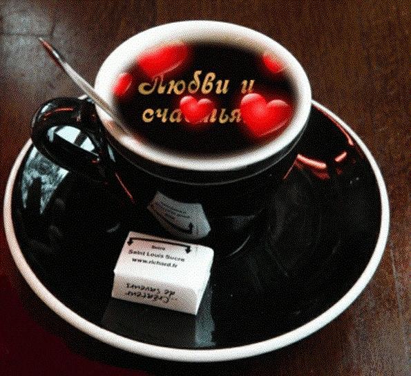 картинки вот твой любимый чай туристов