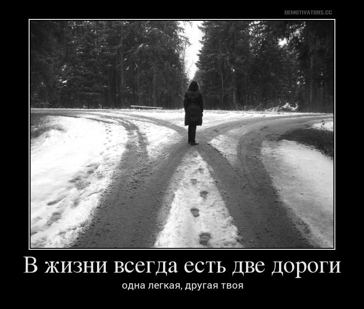 поиска запросу ты мне дорога демотиватор россии