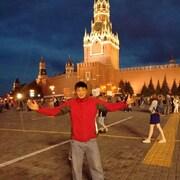 Макс 25 Москва
