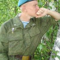 Лёха, 30 лет, Дева, Ярославль