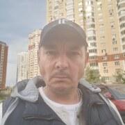 Дэн 47 Москва