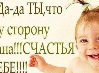 картинки счастья тебе
