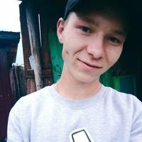 Денис, 19 лет, Лев, Акша