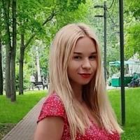 Mария, 32 года, Дева, Москва