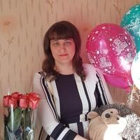 Наталья, 39 лет, Овен, Пенза