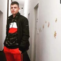 Bogdan, 19 лет, Рыбы, Гавличкув-Брод