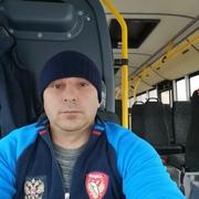 Марат 43 Москва