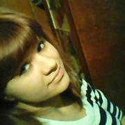 Елена 25 Ахтубинск
