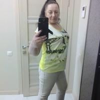 Светлана, 47 лет, Телец, Харьков