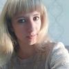 Евгения, 31, г.Касимов