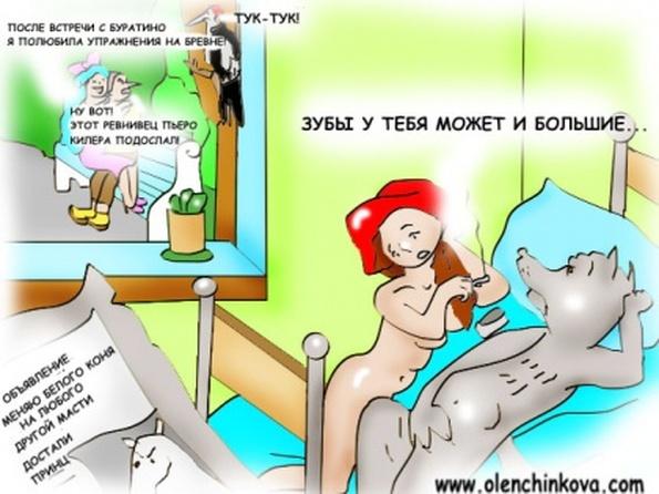 http://f2.mylove.ru/H_41gDO6vImJTXqsj.jpg