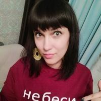 🌸Ксения🌸, 33 года, Рыбы, Санкт-Петербург