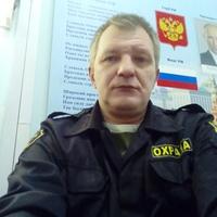 Александр, 46 лет, Овен, Барнаул