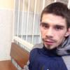 Дмитрий, 23, г.Чудово