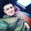 Роман Igorevich, 24, г.Pereira