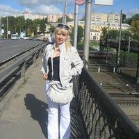 Ольга, 45 лет, Телец, Екатеринбург