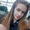 Александра, 18, г.Славянск