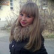 Иришка, 23
