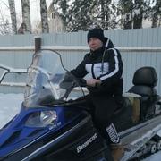 Максим 31 Рыбинск