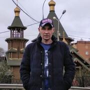 Максим 31 Москва
