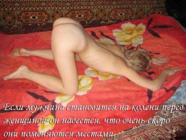 Секс Знакомство Канск