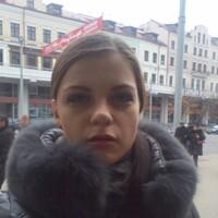 натали, 30 лет, Весы, Минск