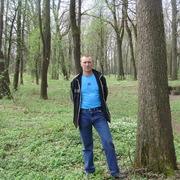 Александр, 45