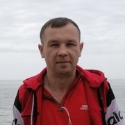 Сергей Мороз 35 Сочи
