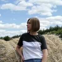 Кристина, 32 года, Рыбы, Казань