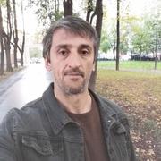 Али 43 Москва