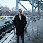 Иман 24 Москва