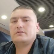 макс 40 Москва