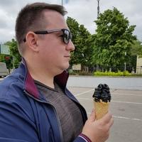 Максим, 40 лет, Стрелец, Донецк
