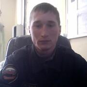 Денис 26 Москва