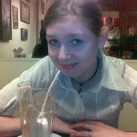 Наталья, 30 лет, Лев, Санкт-Петербург