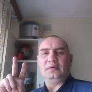 Виктор 41 Улан-Удэ