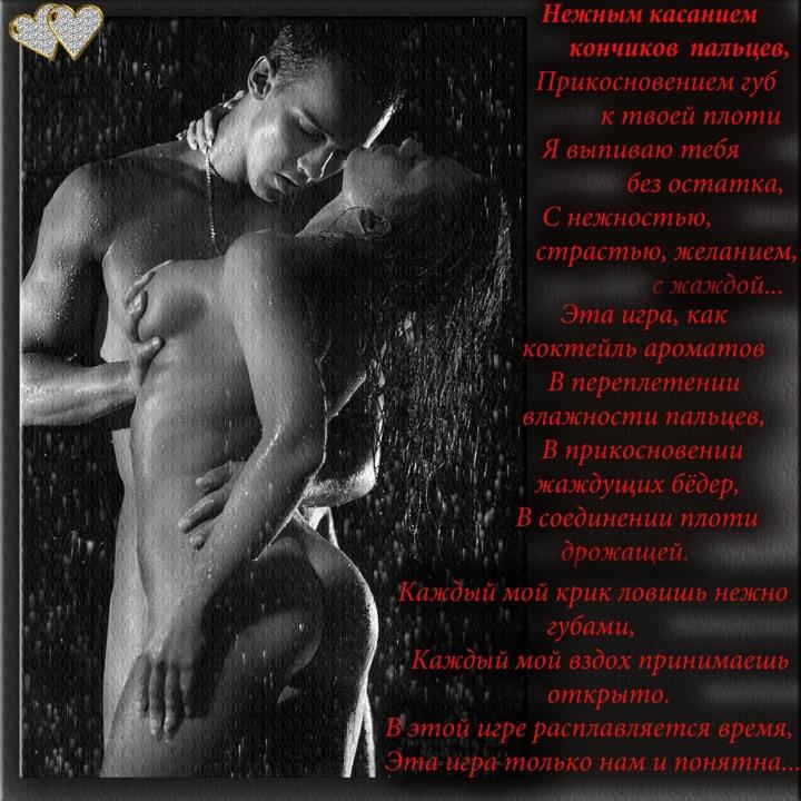 eroticheskoe-pozhelanie-devushke-vzrosliy-porno-film